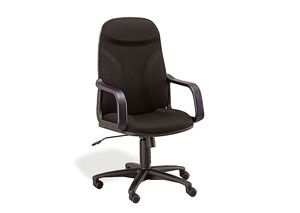 Black Fabric High Back Office Chair